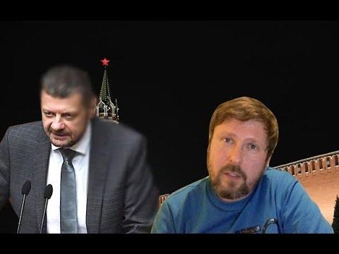 Мосийчук. Рука Москвы