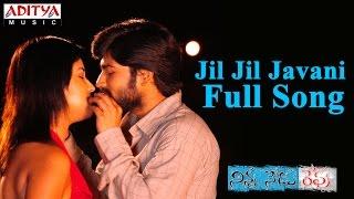 Jil Jil Javani Full Song ll Ninna Nedu Repu Movie ll Ravi Krishna, Tamanna