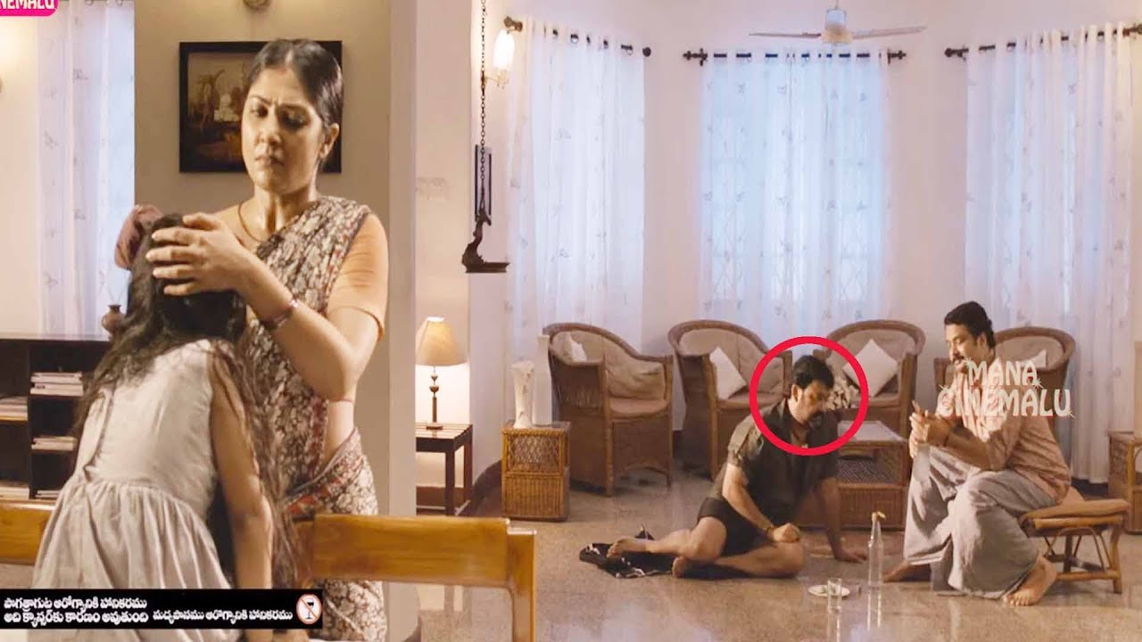 Mohanlal Blockbuster Movie Ultimate Intresting Love Scene | Telugu Movie Scenes | Mana Cinemalu