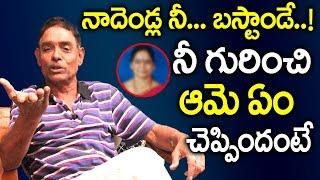 ఎన్టీఆర్ ని వదిలేసి నీతో వచ్చిన ఆమె నాకు అన్ని చెప్పేసింది | Sr.Journalist reveals Nadendla Secrets