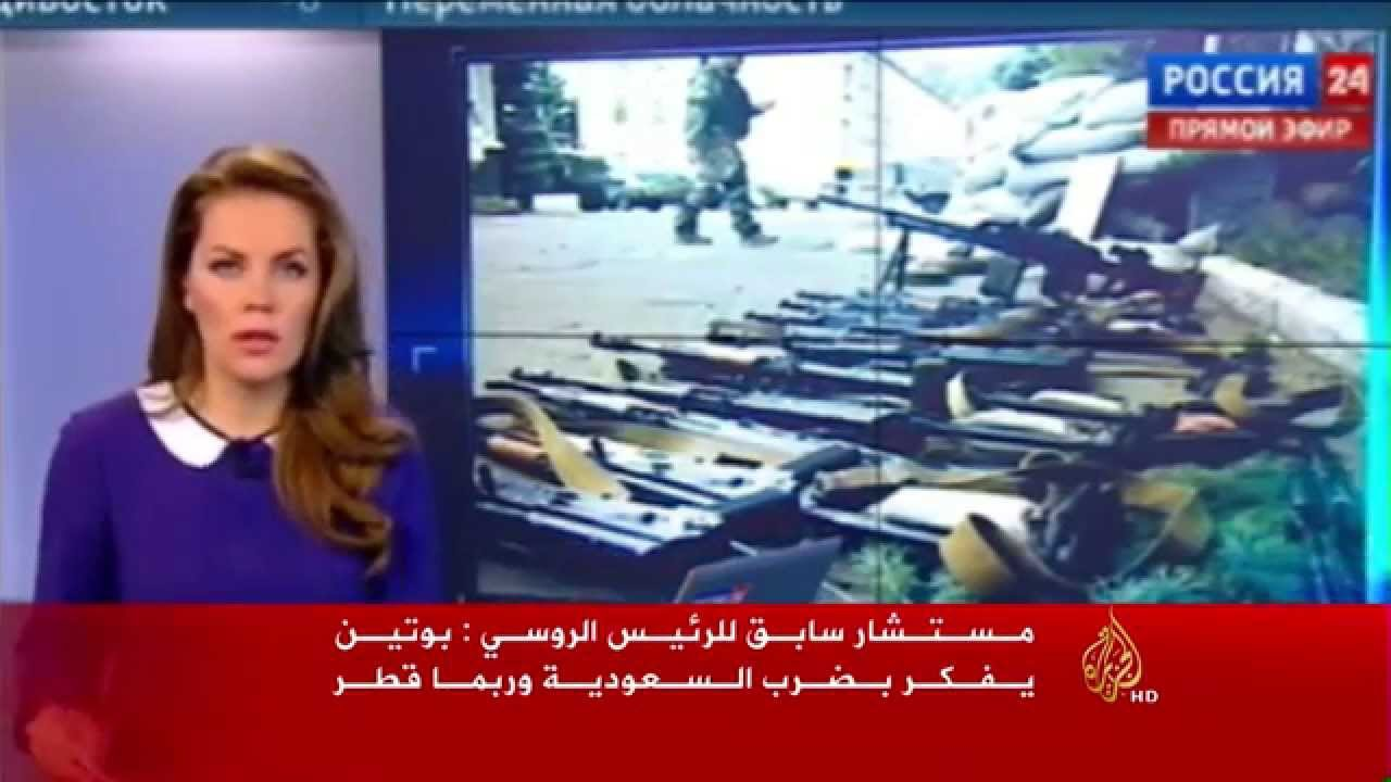 الجزيرة: حملة إعلامية روسية ضد الدول المؤيدة للثورة السورية