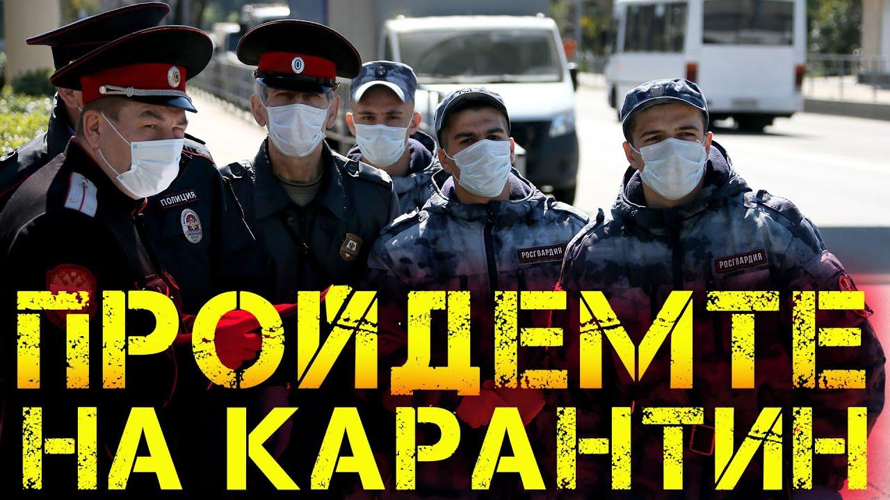 В Хабаровске полиция пришла в отель к членам «Открытой России» чтобы забрать на карантин | Хабаровск