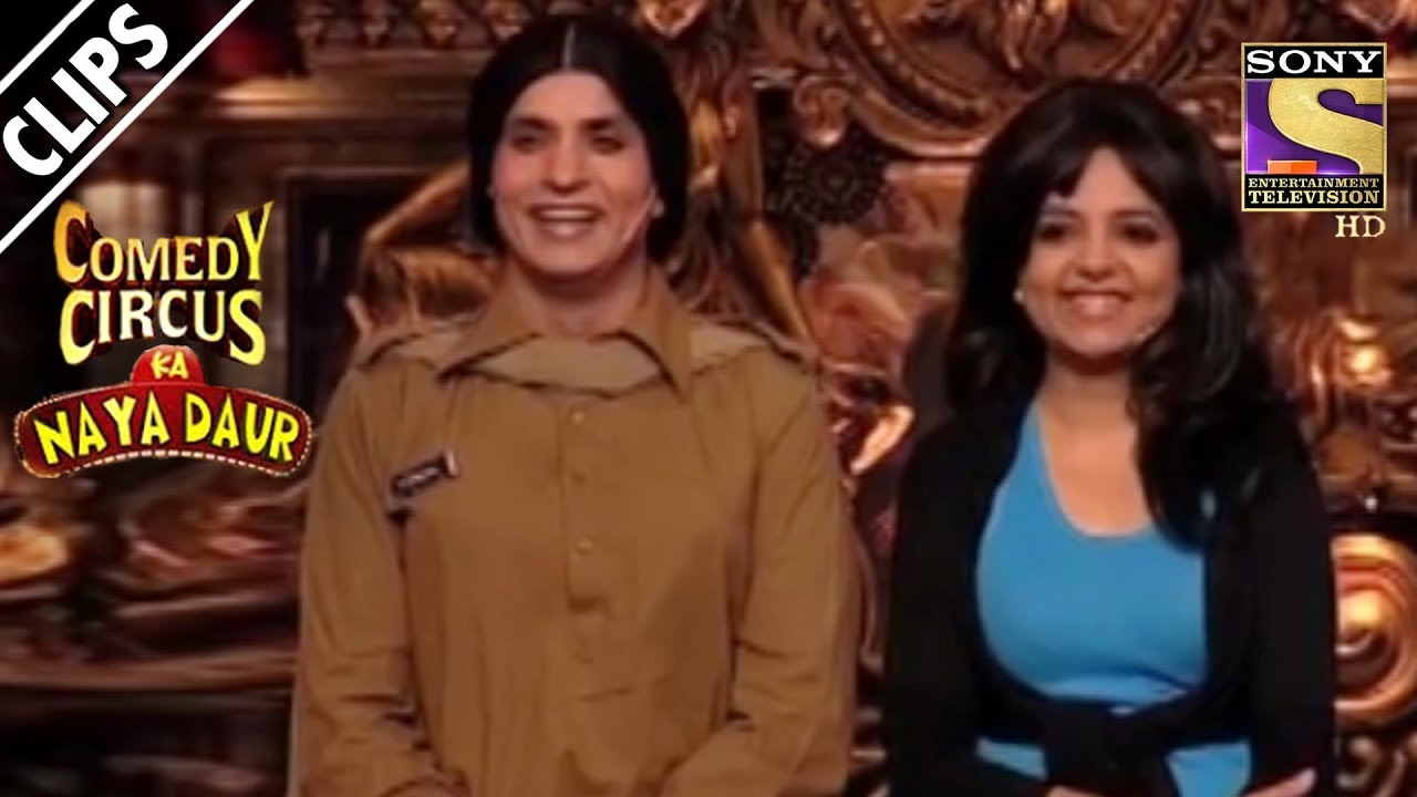 Sugandha Mimics Katrina Kaif   Comedy Circus Ka Naya Daur ...