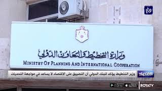 وزير التخطيط يؤكد للبنك الدولي أن التضييق على الاقتصاد لا يساعد في مواجهة التحديات -(23-10-2019)