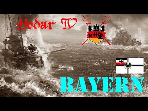 WoWs-Tier VI Schlachtschiff Bayern-der Weißwurstdampfer auf Feindfahrt-von und mit Hodar (deutsch)