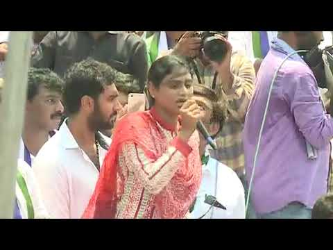 Repeat YS Jagan YSRCP Chief YS Jagan public meeting at