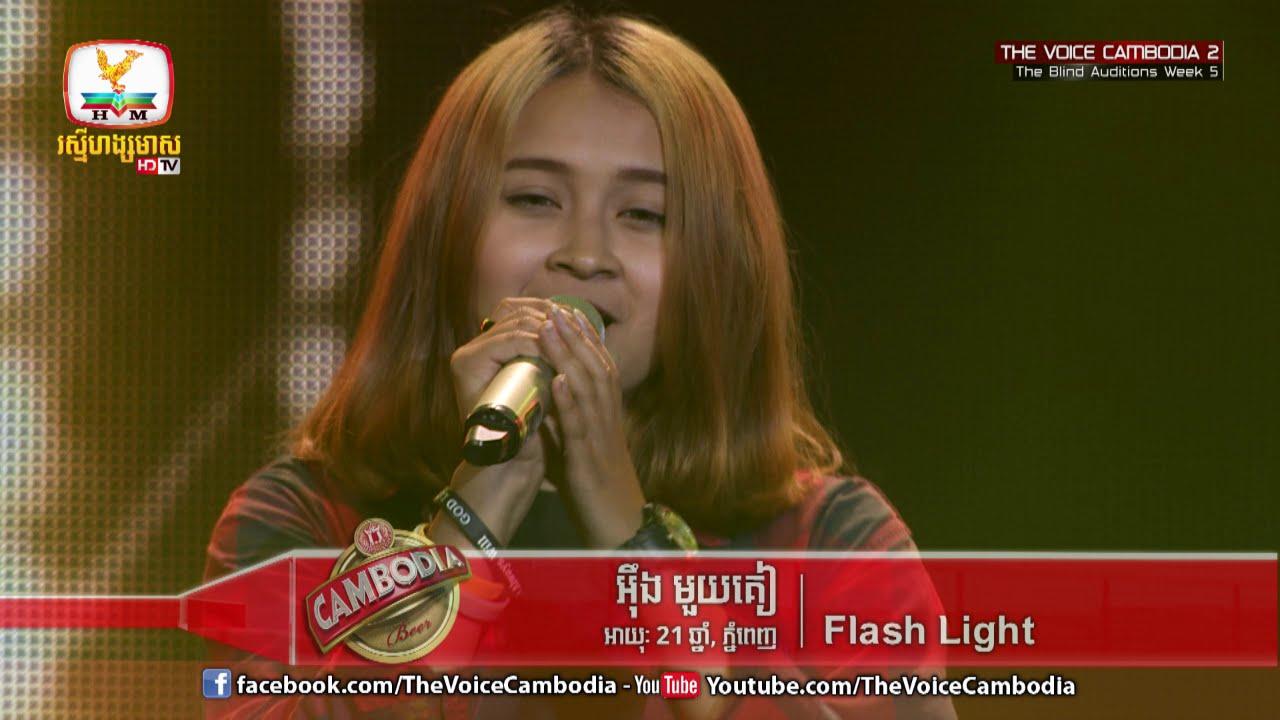 The Voice Cambodia - អ៊ឹង មួយគៀ - Flash Light - 03 April 2016