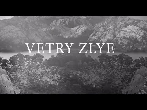 "Rotting Christ release new song "" Vetry Zlye (Ветры злые)"" off The Heretics!"