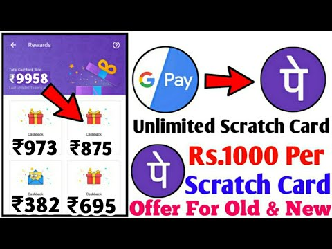 Google Pay (Tez) Phone Pe Scratch Card Trick For All Users Trick + Earn Unlimited Scratch Card Trick