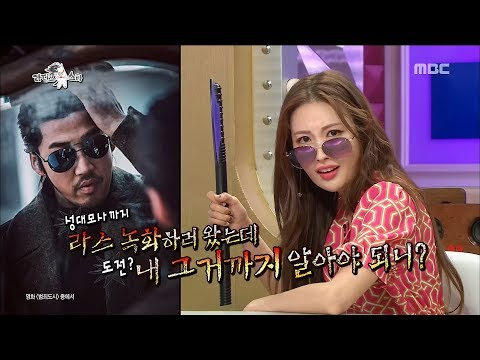 [RADIO STAR] 라디오스타 Risabae's amazing expression! 20180411