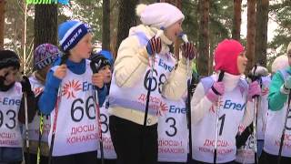 В Конаково завершился районный этап массовой гонки ''Лыжня России''