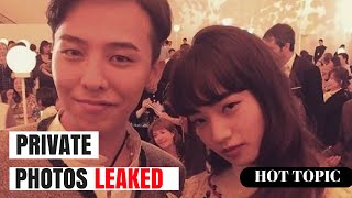 G-Dragon's Private Instagram HACKED Exposing Photos With Nana Komatsu | HOT TOPIC!