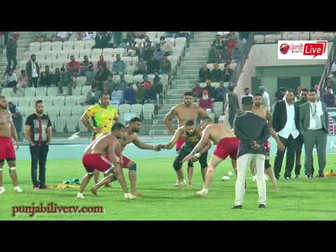 Australia vs Canada  final Match Punvec Kabaddi Cup 2018