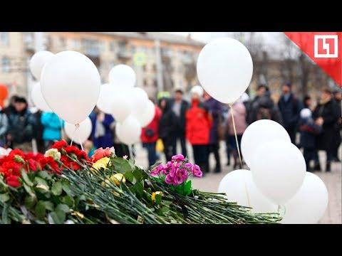 """Белые шары в память о погибших в """"Зимней вишне"""""""