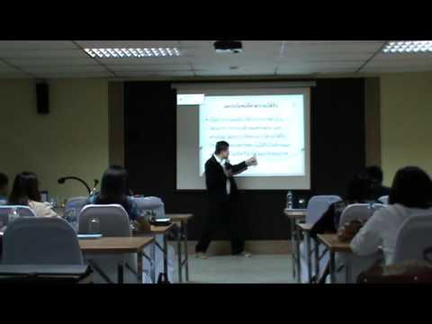 อบรมการเขียนโครงการวันที่ 11 มีนาคม 2556 (8/18)