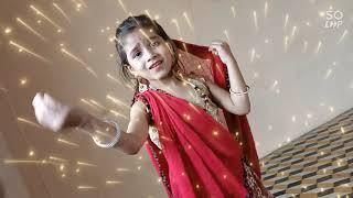 ll mere dholna  ll bhool bhulaiya llvidya balan ll akshay kumar ll covered by aarya