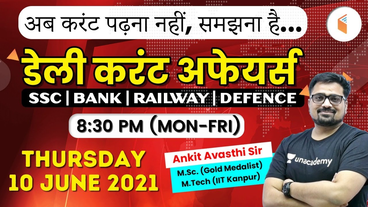 Download 8:30 PM - Daily Current Affairs 2021 by #Ankit_Avasthi | Current Affairs Today | 10 June 2021