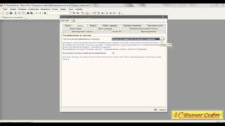 Настройка параметров учета УТП(, 2014-12-23T22:50:01.000Z)