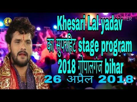Live program in gopalgang bihar khesari Lal yadav with akshara sing new 2018