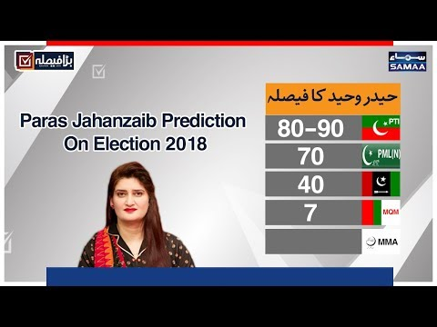 Paras Jahanzeb Ka Intikhabi Nataij Say Mutalik Tajziya | SAMAA TV | Elections Pakistan 2018