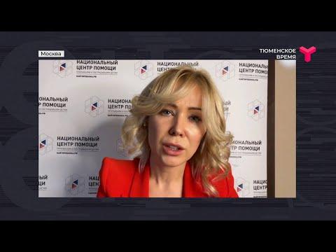 Вечерний хэштег. Фейкньюз. Коронавирус и вакцинация / Тюмень - Москва