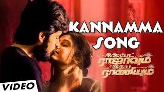 Kannamma Video Song Status | Ispade Rajavum Idhaya Raniyum |  Harish Kalyan | Sam C.S