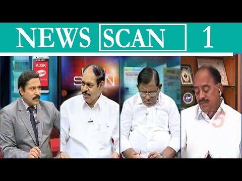 Intermediate Exam Resolve Solutions   News Scan Debate   Part - 1 : TV5 News