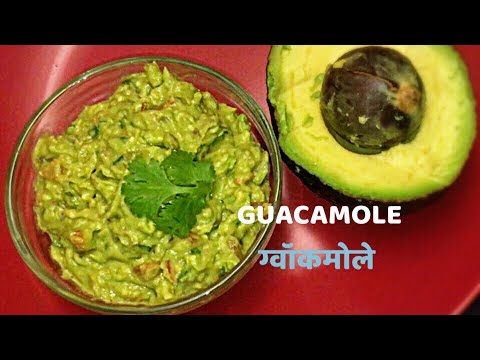 how to keep guacamole fresh