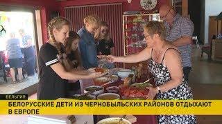 Бельгийские семьи принимают белорусских детей на оздоровление