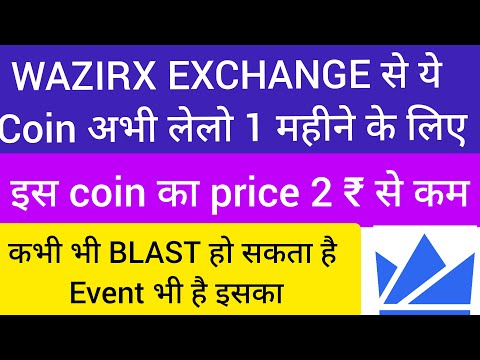 TOP 2  CRYPTO FOR INVESTMENT IN 2021 | TOP 2 CRYPTO UNDER 2₹ |  आज ही लेलो ये 2 ₹ का coin 2 महीने
