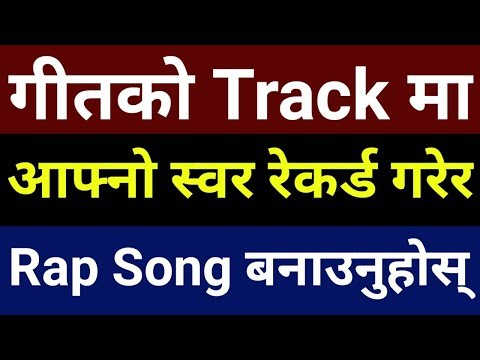 How To Make A Nepali Rap Song In 1 Minute | How To Record Voice In Rap Song | In Nepali By UvAdvice