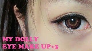 解決小眼睛問題 我的大眼妝分享