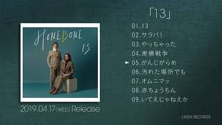 HONEBONE - New Album『13』Trailer