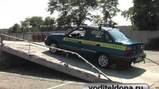 Обучение вождению автомобиля (эстакада)(Видео в котором инструктор центра переподготовки водителей рассказывает как правильно трогаться в подъем...., 2010-09-25T10:59:32.000Z)