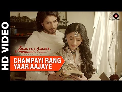 Champayi Rang Yaar Aa Jaaye song lyrics