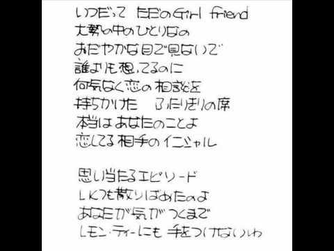 和泉友子 TOMOKO-きみに声かけたくて- A面 恋人志願 №2