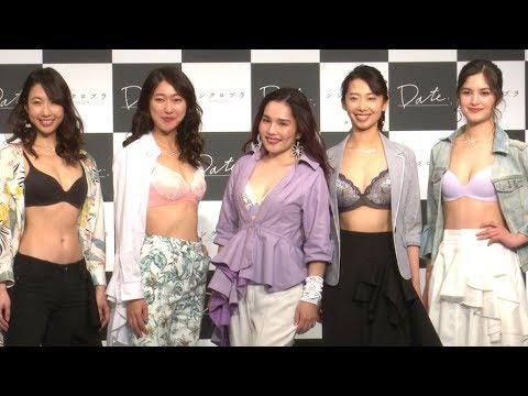 平野ノラ、下着モデルは「平成最後のチャレンジ」