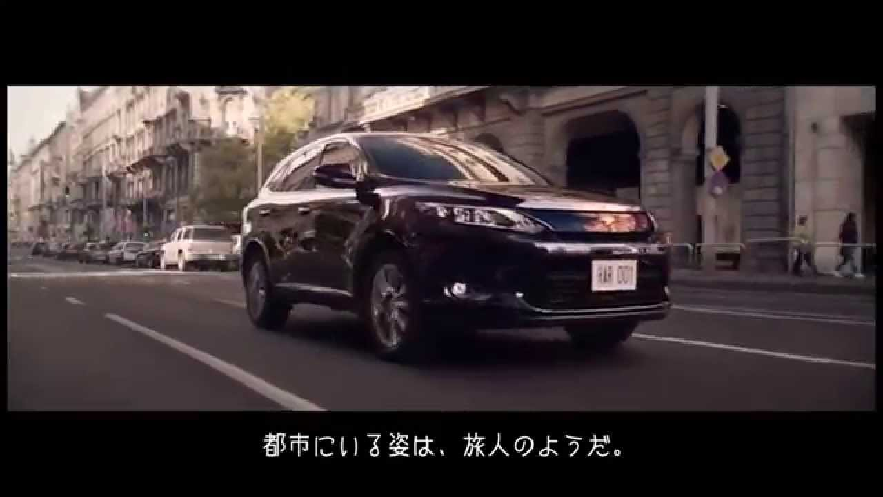 Toyota Commercial Japan 2013 Music By John Delvento Youtube