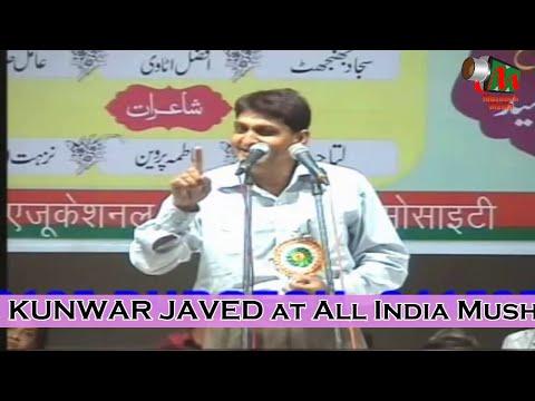Kunwar Javed at All India Mushaira, Vashi, Navi Mumbai, Mushaira Media
