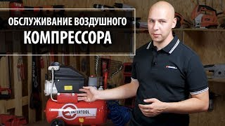 замена масла в компрессоре и ТО (какое масло лить)