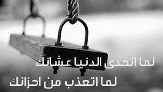 أجمل حالات واتس اب هاني شاكر (لما اتحدى الدنيا عشانك) // روووووعة😄😄😄