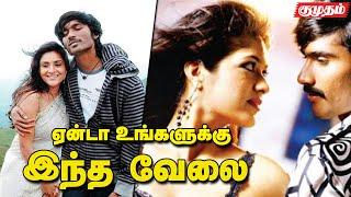 Repeat மாட்லாடு Trump கிட்ட செப்பிஸ்த்தாரு – Kannada Movies Remake | Kumudam