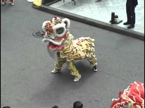 Parker Place Liondance