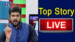 Debate On BJP Special Status