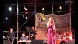 Nawal al Zoghbi نوال الزغبي روحي ياروحي 2009