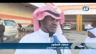 الشباب السعودي يساهم بسوق العمل في مجال السيارات