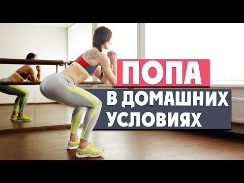 Denis Saratov - Weighted Dips 84 Reps +24kgиз YouTube · С высокой четкостью · Длительность: 3 мин22 с  · Просмотры: более 5000 · отправлено: 09.10.2014 · кем отправлено: WorkOutRussia
