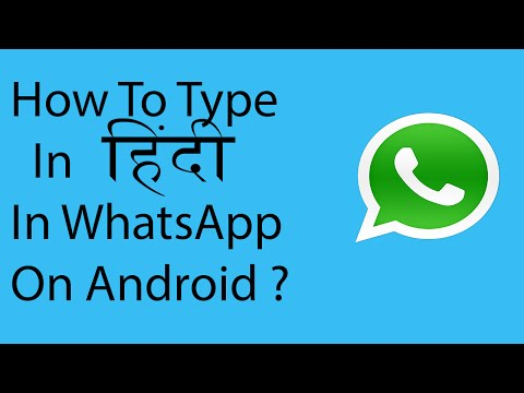 How To Type In Hindi In WhatsApp On Android (Or In Any Other Regional Language)