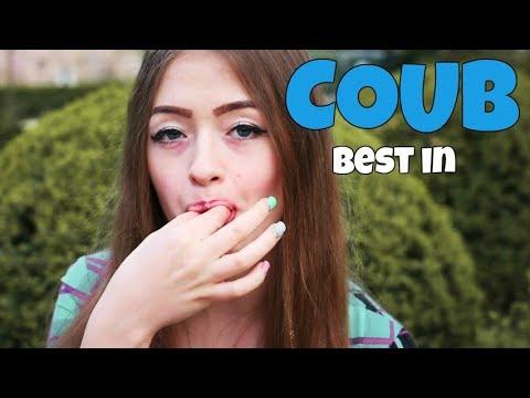 Лучшее в COUB ПРИКОЛЫ | BEST COUB 2017 #2