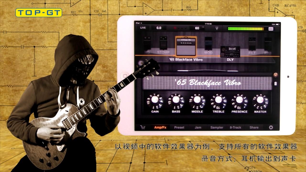 joyo top gt mini bluetooth 4 0 guitar amplifier amp speaker youtube. Black Bedroom Furniture Sets. Home Design Ideas